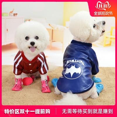 人气宠物时尚皮衣狗狗衣服冬装猫咪泰迪幼犬吉娃娃秋冬季宠物服饰
