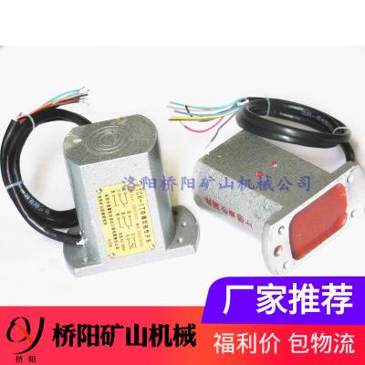 提升机罐笼用磁开关TCK-1T,防爆型矿用磁开关,批发中