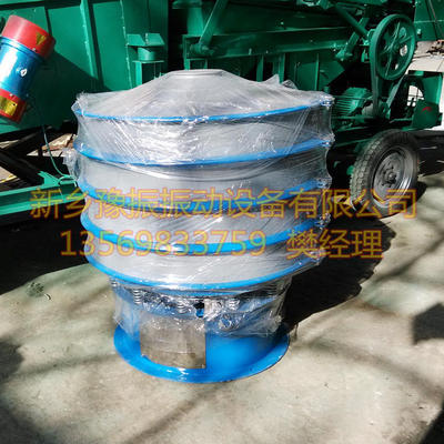 玉米粉振动筛 筛粉机 粗细粉末分离 旋振筛 304不锈钢