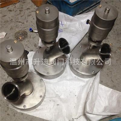 温州升迪生产 标准型卫生级弯头式罐底阀 气动不锈钢下展放料阀