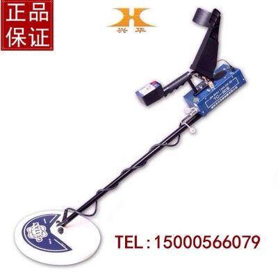 桂林兴华TC90型地下金属探测器探测仪考古探矿金1.5米带充电电池