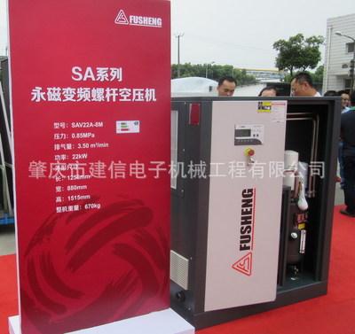 复盛新款一级能效SA15A-7G螺杆空压机