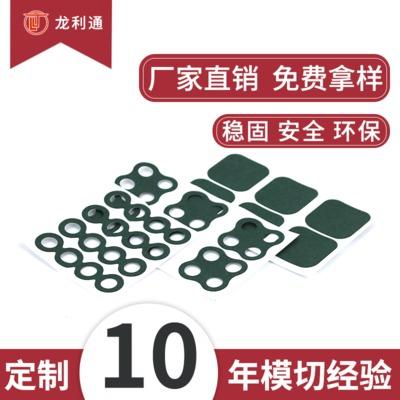 厂家供应 青稞纸 绝缘材料 青稞绝缘纸背胶 用UL绝缘青壳纸电池