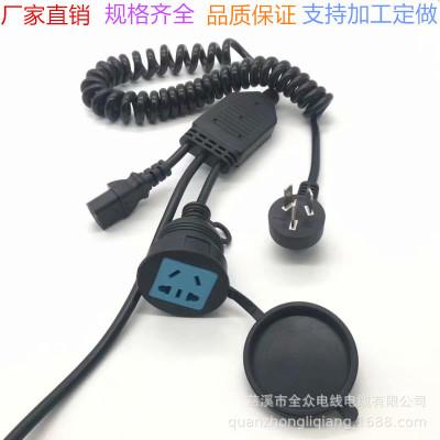 厂家生产 充电桩弹簧线 电动车电动自行车充电桩国标电源线 定做