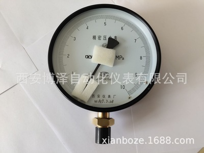 标准计量器具、YB-160B精密压力表0.25级(西安仪表厂原厂产品)