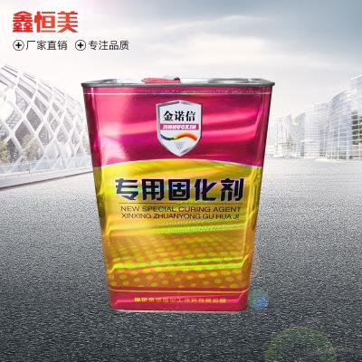 厂家定制销售马口铁4-5L铁桶  固化剂 油漆用大容量铁桶 欢迎选购