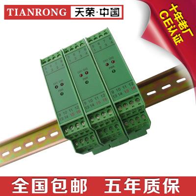 双回路信号隔离器二进二出智能电流配电隔离器4-20MA隔离器0-10V
