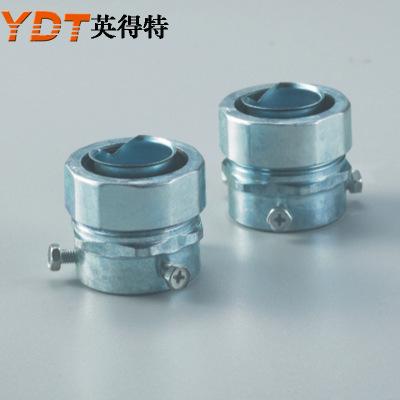 英得特 包塑金属软管接头三柱式公制Φ38钢管卡套式DPJ镀锌管接头