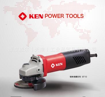锐奇ken角磨机9710大功率切割机多功能角向磨光电动工具机抛光机