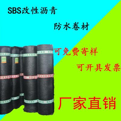 sbs自粘防水卷材 sbs弹性体耐根穿刺改性沥青聚酯胎防水卷材