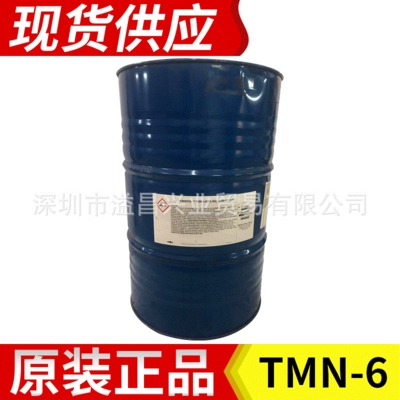 厂家供应美国原装 TERGITOL TMN-6 非离子表面活性剂 乳化剂