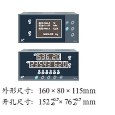 长期供应 WP-L803 智能流量积算控制仪 智能流量积算仪