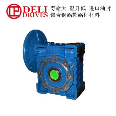 淄博德力工厂nmrv减速机立式大法兰铝壳铜涡轮减速器齿轮箱批量