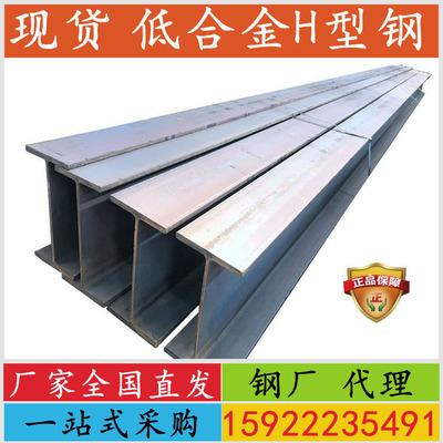 Q345DH型钢 现货供应 厂家全国直发