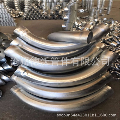 碳钢扩口弯管s型弯管大口径弯管 异性弯管U形管不锈钢盘管304弯管