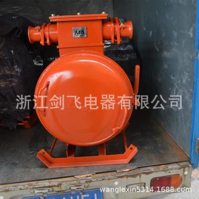 QBZ-80/380V660V1140V电磁起动器矿用隔爆真空电磁启动器防爆开关