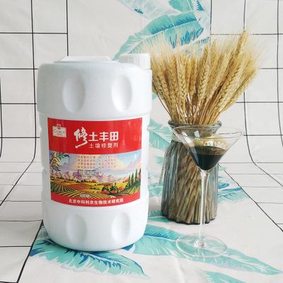 修土丰田 调整土地PH值 土壤调理剂 防治土传病害 腐殖酸水溶肥