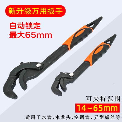 邦克多功能扳手万能活动扳手12寸大开口活络扳子卫浴扳手套装萬能