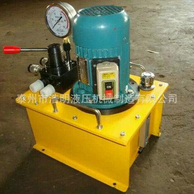 厂家生产微型电动泵 防爆电动泵 油压电动泵