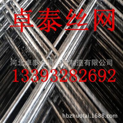 钢筋网/钢筋网片/煤矿支护网/建筑网片/建筑桥面铺装铁丝网