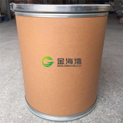 供应高品质 食品级 增稠剂 国家标准 汉生胶 闪电发货产品