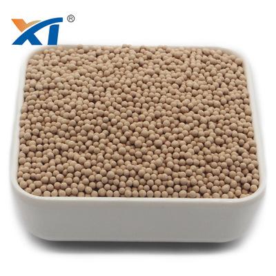 高强度3A球形分子筛 合成沸石 硅铝酸盐 钾A型分子筛干燥剂