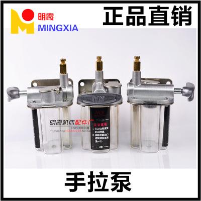 批发零售HD-3 手拉式润滑泵 磨床手拉油泵集中润滑系统给油泵注油