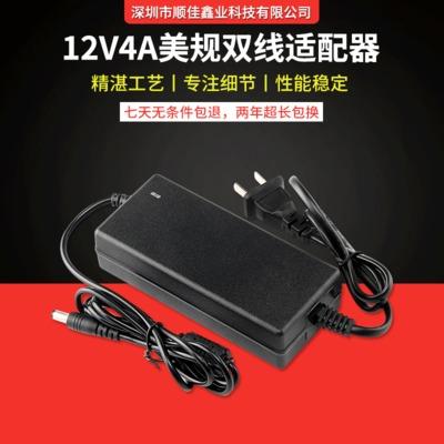 12V4A电源适配器双线监控适配器LED灯条稳压直流电源12V