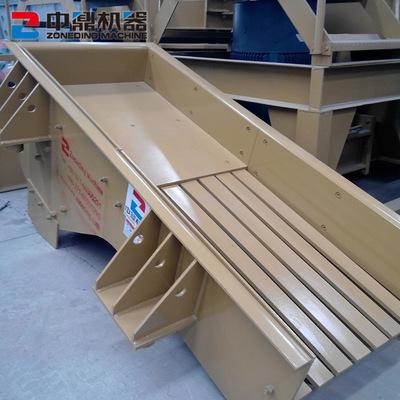 供应 高效槽式振动给料机 矿山石料线板式喂料机 砂石振动上料机