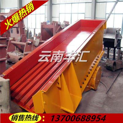 大理 GZD-850*3000电磁振动给料机 槽式给矿机给料机