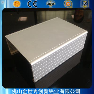 佛山厂家定制生产供应电源盒 开关电源外壳铝合金型材