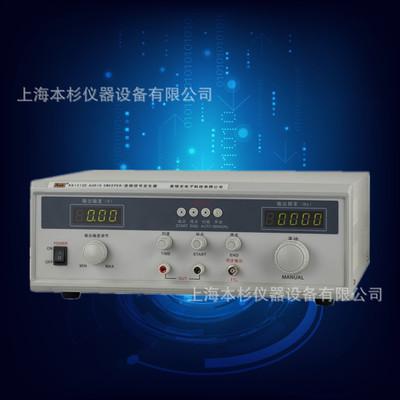 RK-1212E 60W音频扫频信号发生器音频扫频仪 美瑞克