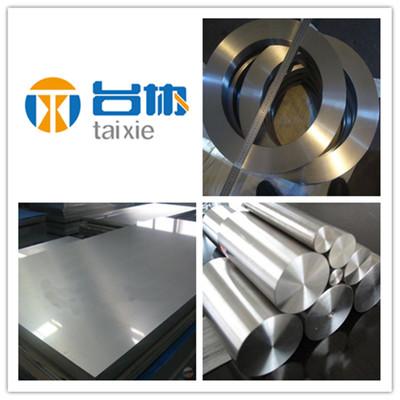 台协金属供应TA2纯钛合金 高硬度 耐腐蚀 钛合金TA2钛合金 TA2