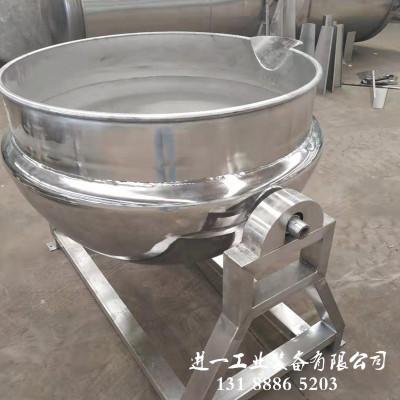 自动点火夹层锅液化气加热50升小型夹层锅不锈钢炊具