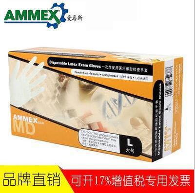 爱马斯手套 AMMEX爱马斯无粉橡胶检查手套 实验室防护手套
