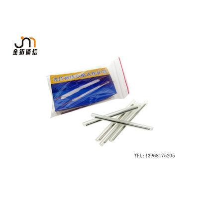 尾纤厂家光纤跳线尾纤 束状尾纤批发