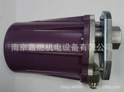 批发供应HONEYWELL火焰光度检测器(紫外线探头)C7061A
