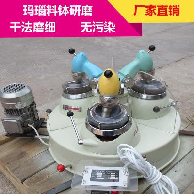 实验研磨设备无金属污染 三头玛瑙料钵研磨机 三头研磨机 研磨机