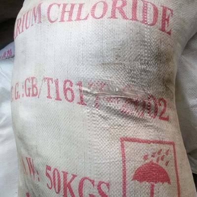 工业氯化钡  雪源牌 金属热处理 现货供应