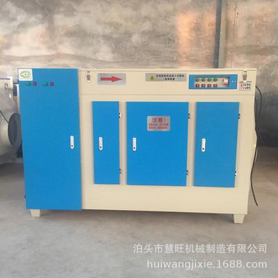 环保设备 uv光氧净化器 催化燃烧废气处理设备 光解催化设备