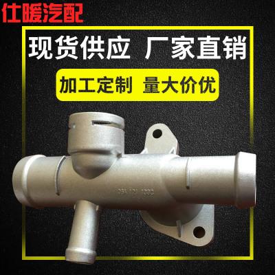厂家直销高压液压过渡接头 卡套式液压油管接头 快速接头批发