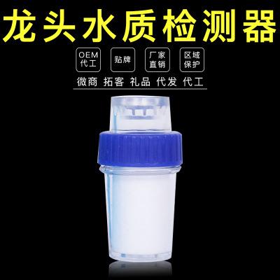 净水器纯水机配件水质检测器 OEM自来水龙头过滤器测水宝演示器