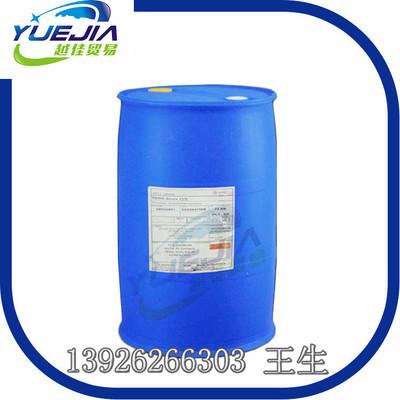 多功能清洁剂CQ AL100  REWOQUAT CQAL-100 高效除油乳化剂