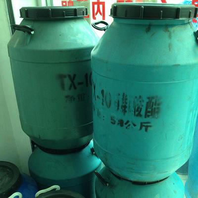 现货供应表面活性剂,乳化剂 TX-10磷酸酯50公斤起订