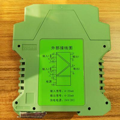 SWP-8034-2模拟型信号隔离器 二进二出 4-20mA输出 24V供电