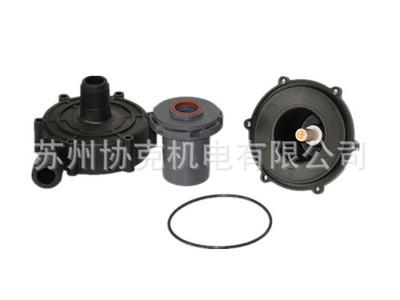 厂家直销NH-200PS磁力泵配件PANWORLD日本世博磁力泵配件