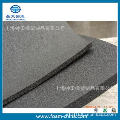 上海低密度聚乙烯树脂发泡材料 XPE泡棉-加工供应商