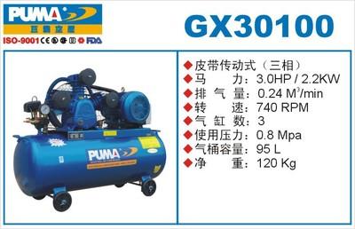 GX30100 PUMA 巨霸空压机