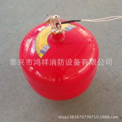 优质消防器材悬挂式干粉灭火装置 超细干粉FZXA5/1.2-C
