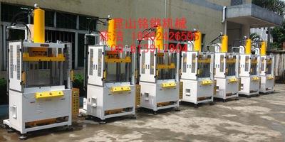 昆山压铸件冲压冲压油压机 20吨有效台面500*400